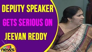 Deputy Speaker Gets Serious On Jeevan Reddy Behavior | Telangana Assembly  | Mango News - MANGONEWS