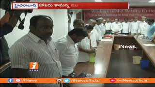 CPI State Committee Meeting Today | To Discuss Upcoming Elections in Telangana | iNews - INEWS