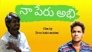 Naa Peru Abhi ...Latest Telugu Short Film 2019 || By SRINU || - YOUTUBE