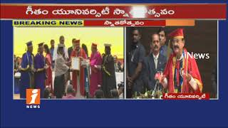 Vice President Venkaiah Naidu Speech At Gitam University Convocation Celebrations | iNews - INEWS
