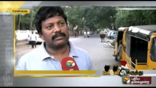Public Opinion 22-11-2014 Puthiya Thalaimurai TV Show