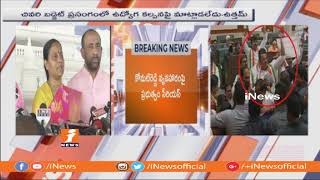 Konda Surekha Condemns Komatireddy Venkat Reddy Attack On Swamy Goud | TS Assembly | iNews - INEWS