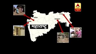 Master Stroke: Reality test of Maharashtra being open-defecation free - ABPNEWSTV