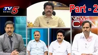 EAMCET Counselling Issue  | News Scan Debate | Part 2 : TV5 News - TV5NEWSCHANNEL
