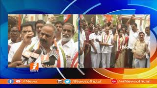 Congress Leaders Comments On TDP Govt In Visakha | 4 years Of TDP Ruling | iNews - INEWS