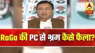 Sumit Awasthi Tonight: Economists raise questions on Cong's minimum wage scheme - ABPNEWSTV