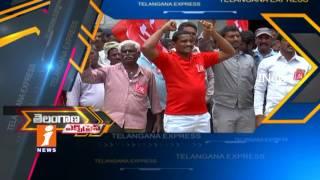 Telangana Express Speed News | iNews - INEWS