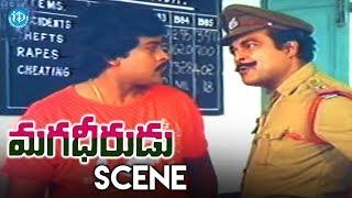 Magadheerudu Movie Scenes - Police Arrests Chiranjeevi || Jayasudha, Chandra Mohan - IDREAMMOVIES