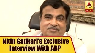 We Have Solved 99.99% Of Problems And No Project is Pending, Nitin Gadkari Tells ABP News - ABPNEWSTV