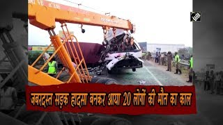 video : तमिलनाडु में दर्दनाक सड़क हादसा, बस-लॉरी की टक्कर में 20 की मौत