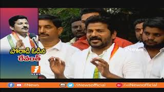 Analysis On Revanth Reddy Defeat In Kodangal Constituency | Political Postmortem | iNews - INEWS