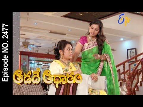 Aadade Aadharam | 24th June 2017 | Full Episode No 2477 | ETV Telugu | cinevedika.com