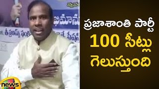 KA Paul Shocking Comments About Winning Seats in Elections | KA Paul Latest Updates | Mango News - MANGONEWS