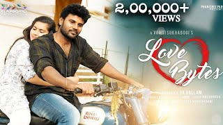 Love Bytes Telugu Web Series E3 | Latest Telugu Web Series 2019 | RK Nallam | Vamsi Sukhabogi - YOUTUBE