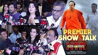 NTR Mahanayakudu Movie Premier Show Talk | Balakrishna | Vidya Balan | Rana | Sumanth | Kalyan Ram - IGTELUGU