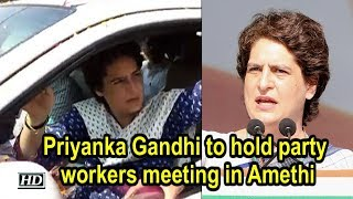 Priyanka Gandhi to hold party workers meeting in Amethi - IANSLIVE