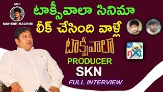 Taxiwaala Movie Producer SKN ( Sriniwas Kumar Naidu ) Full Exclusive Interview | TVNXT Hotshot - MUSTHMASALA