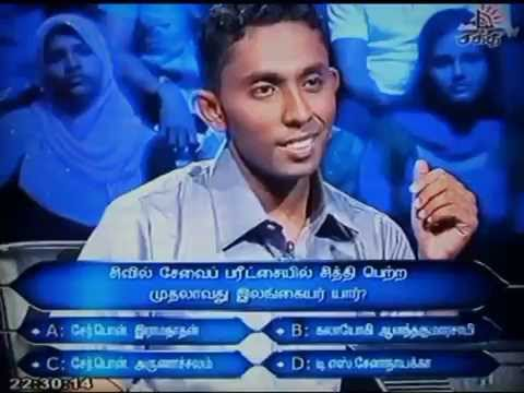Mahaa Latchaathipathi Shakthi TV 8 2 14 with Ihshan Part 2