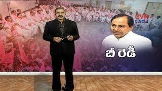 ముందస్తు ఎన్నికలు : CM KCR Ready to go for Early Elections in Telangana | CVR Highlights - CVRNEWSOFFICIAL