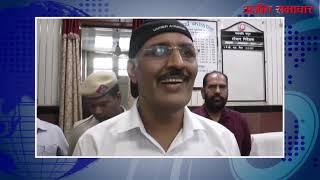 Video: आतंकी संगठन लश्करे-ए- तैयबा ने दी अम्बाला रेलवे स्टेशन को उड़ाने की धमकी , अलर्ट