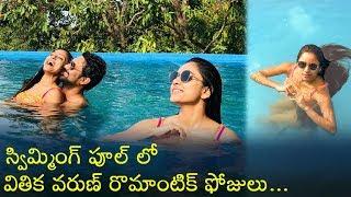 Varun & Vithika Enjoying In Goa || Varun Vithika Swimming Photos - RAJSHRITELUGU