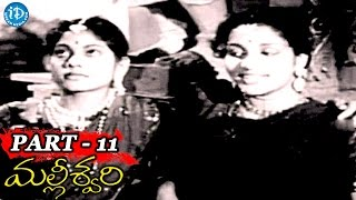 Malleswari Full Movie Parts 11/14 || NTR, Bhanumathi Ramakrishna, Vangara - IDREAMMOVIES