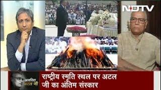Prime Time With Ravish Kumar, August 17, 2018 - NDTV