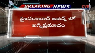 Huge blaze Mishap at Abids | Hyderabad | CVR News - CVRNEWSOFFICIAL