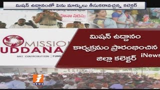 Collector Launches Mission Uddanam | Conducts Awareness Camps On Kidney Diseases | iNews - INEWS