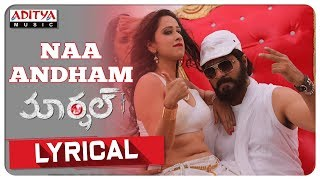 Naa Andham Lyrical Song || Marshal || Srikanth, Adaka Abhay, Megha Choudary, Rashmi Singh - ADITYAMUSIC