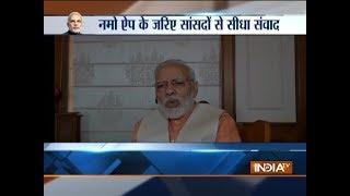 PM Modi interacts with BJP MPs, MLAs through NaMo App - INDIATV