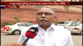 MP KVP Ramachandra Rao Face to Face || Financial Package for Telangana || NTV - NTVTELUGUHD