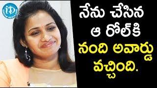 నేను చేసిన ఆ రోల్ కి నంది అవార్డు వచ్చింది - Serial Actress Bhavana ||  Soap Stars With Anitha - IDREAMMOVIES