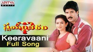 Keeravaani Full Song ll Swayamvaram Songs ll Venu, Laya - ADITYAMUSIC