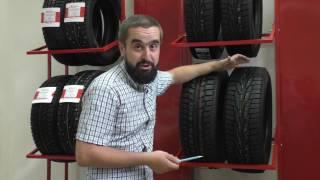 Зимние шины Kumho KW22 и KW31.Почему их вернули в продажу?