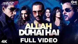 Allah Duhai Hai Full Video - Race 2 I Saif Ali, Deepika, John, Jacqueline, Anil Kapoor & Ameesha - TIPSMUSIC