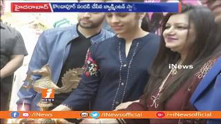 Saina Nehwal and Kashyap Parupalli Inaugurates Kaira New Store at Kondapur | Hyderabad | iNews - INEWS