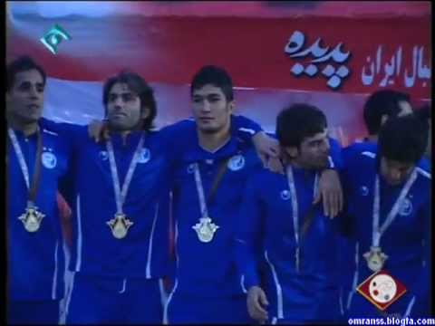 Hazfi Cup – Final 2012 | Esteghlal Tehran Vs. Shahin Bushehr – Full Highlights