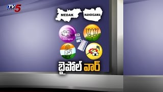 All Set For By Poll Counting | Medak and Nandigama : TV5 News - TV5NEWSCHANNEL