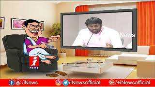 Dada Conversation With Bonthu Rammohan and Baba Fasiuddin On GHMC Budget | Pin Counter | iNews - INEWS