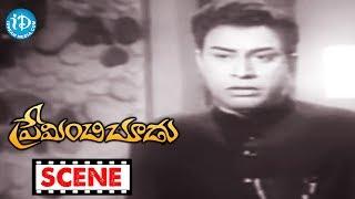 Preminchi Choodu Movie Scenes - Chalam And Jaggaiah    ANR    Kanchana    Rajasree    Pullaiah - IDREAMMOVIES