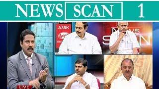 Consensus eludes Krishna water board meet   News Scan -1 : TV5 News - TV5NEWSCHANNEL