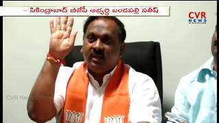 BJP Leader Raise Doubts On EVM Tampering After Defeat | Telangana Election Results | CVR News - CVRNEWSOFFICIAL
