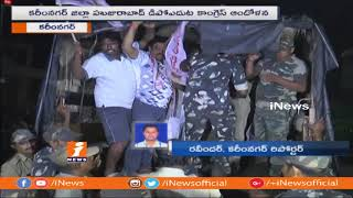 Bharat Bandh In Telugu States | Political Parties Protests Underway Against Fuel Prices | iNews - INEWS