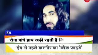 DNA: Terrorists tortured and recorded video of Auranzeb before killing him - ZEENEWS