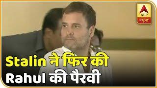 Stalin proposes Rahul Gandhi's name for PM again - ABPNEWSTV