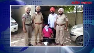 video : दो किलो अफीम सहित व्यक्ति गिरफ्तार