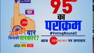 Lok Sabha election 2019: Dynasty politics not an important issue, says HD Kumaraswamy - ZEENEWS