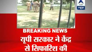 Akhilesh Yadav orders CBI inquiry in Mohanlalganj rape and murder case - ABPNEWSTV