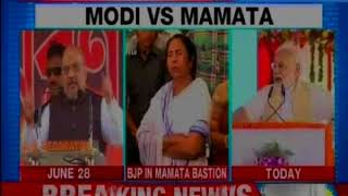 Modi Vs Mamata: PM Modi to address farmers at Midnapore rally - NEWSXLIVE